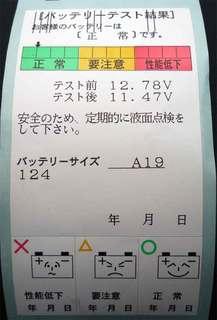P1030363s.JPG