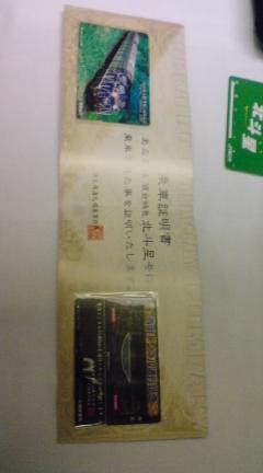 100220_2010~01.jpg