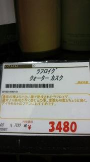 100725_1840~01.jpg