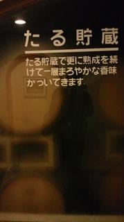 110212_1601~01.jpg