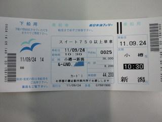 TS3S0090.jpg