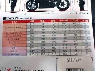 PC163330s.jpg